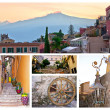 Taormina — Stock Photo #8505957