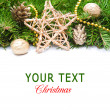 Royalty-Free Stock Photo: Christmas border on white