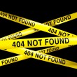 Royalty-Free Stock Photo: 404 not found