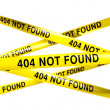404 not found — Stock Photo