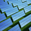 Solar panel on grass field — Stock Photo