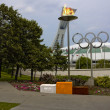 Stock Photo: Olympic Stadium from Montreal Quebec Canada
