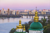 Lavra and Kiev in the evening. — Stock Photo