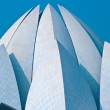 Lotus Temple in Delhi. — Stock Photo