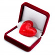 Heart in the red gift box — Stock Photo