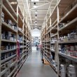 Warehouse — Stock Photo #8358944