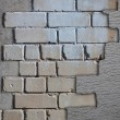 Brick wall — Foto de Stock