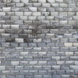 Stock Photo: Brick stone wall