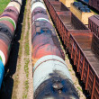 Stock Photo: Cargo trail containers