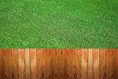Fence near the grass — Stockfoto