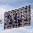 Erectors - Stock Photo