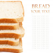 Wheat bread — Stock Photo #9406163