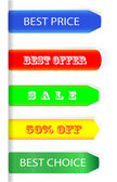Price labels — Stock Vector