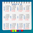 Spiral calendar with bookmarks — Stock Vector