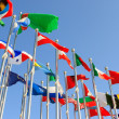 Stock Photo: Different countries flags