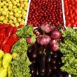 Stock Photo: Many fruits and vegetables