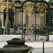 Royalty-Free Stock Photo: Gilt Gate of Elysee Palace in Paris
