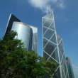 Hong Kong Bank of China Buildings — Stock Photo