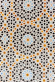 Arabic mosaic — Stock Photo