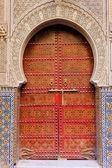 Moroccan entrance — Stock Photo