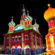 Russian Cathedral lantern — Stock Photo