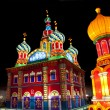Russian Cathedral lantern - Foto de Stock