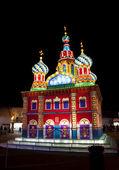 Russian Cathedral lantern — Stockfoto