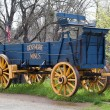 Royalty-Free Stock Photo: Old wagon