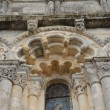 Church of Petit Palais et Cornemps in Gironde — Stockfoto