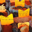 Spice in Guadeloupe — Stock Photo
