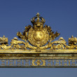 Royalty-Free Stock Photo: Versailles Palace