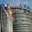 France, the European Parliament of Strasbourg — Stock Photo #8441082