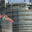 Stock Photo: France, the European Parliament of Strasbourg