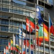 France, the European Parliament of Strasbourg — Stock Photo