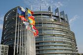 France, the European Parliament of Strasbourg — Stock Photo