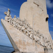 Portugal, Age of Discovery Monument in Lisbon — Stock Photo #9023131