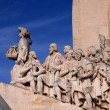 Portugal, Age of Discovery Monument in Lisbon — Stock Photo