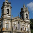 Portugal, the baroque church of Bom Jesus in Braga — Foto de Stock