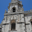 Portugal, outside of Jeronimos monastery in Lisbon - Stock Photo