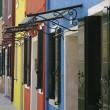 Burano an island near Venice Italy - Stock Photo