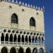 Italy, the doge's palace in Venice - Stok fotoğraf