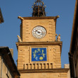 La Tour de L Horloge in Salon de Provence — Stock Photo