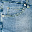 Stock Photo: Blue jeans fabric with pocket