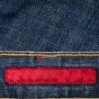 Blank fabric jeans label — Stock Photo