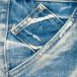 Blue jeans fabric with pocket — Stock Photo #10382781