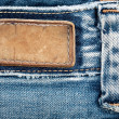Stock Photo: Blank leather jeans label