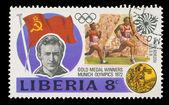 Pieczęć liberyjski postu — Zdjęcie stockowe