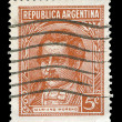 Stock Photo: Argentinpost stamp