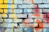 Painted brick wall — Stock Photo