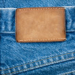 Blank real leather jeans label — Stock Photo